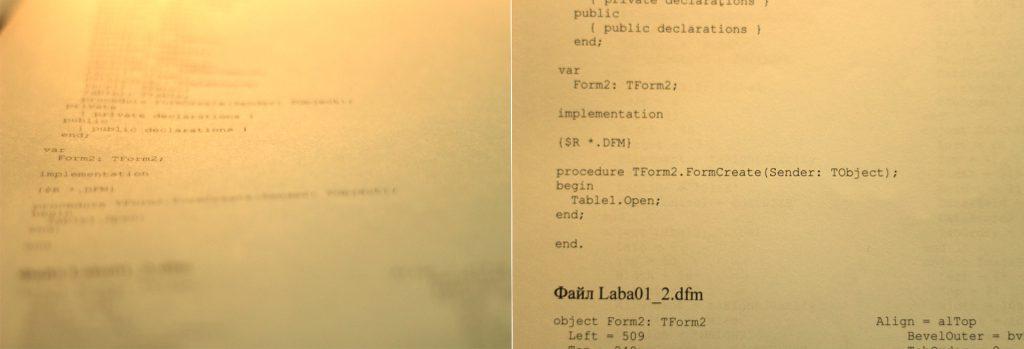 Фото листинга кода под углом сбоку и сверху