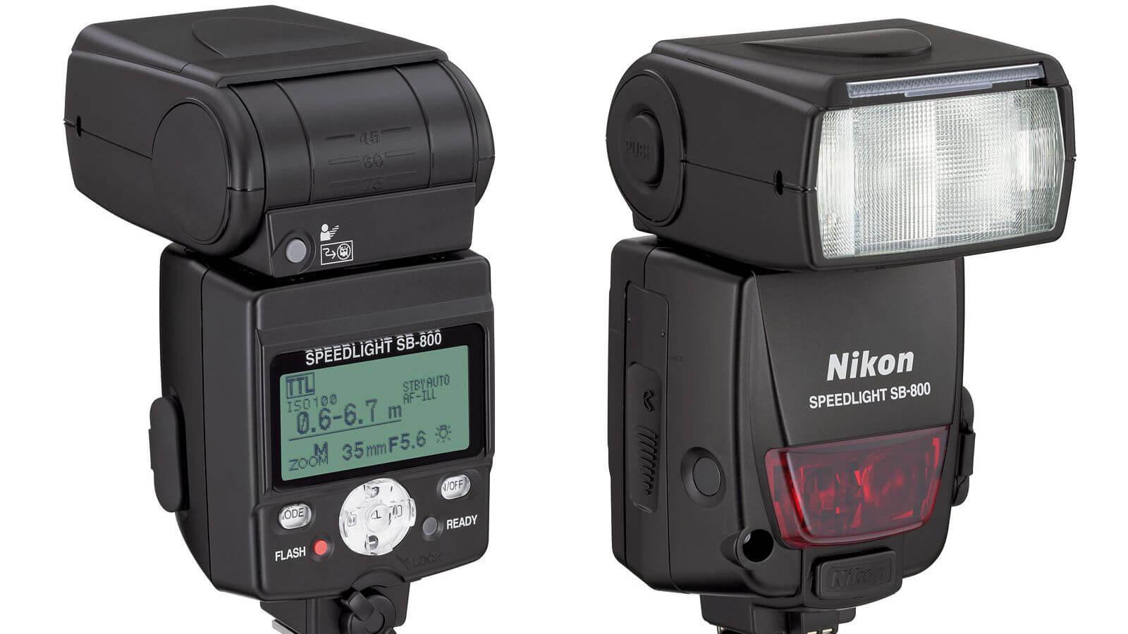 nikon-flashlight