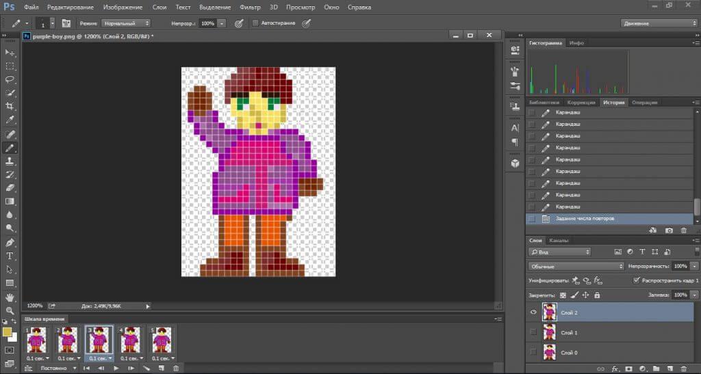 Рисуем анимацию для бросающего ребенка в photoshop